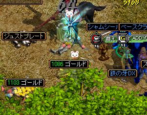 Dec31_drop22.jpg