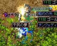 Dec31_drop27.jpg