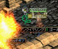 Dec31_drop30.jpg