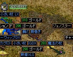 Dec31_drop34.jpg