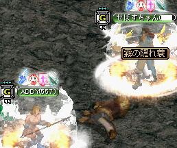 Dec31_drop37.jpg