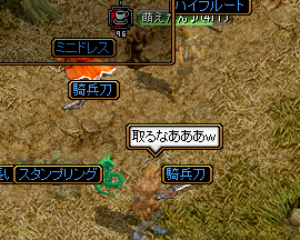 Dec31_ending02.jpg