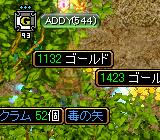 Dec31_mugen09.jpg