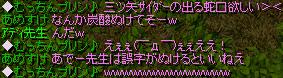 Jan23_Chat06.jpg