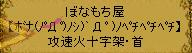 Jan23_Chat11.jpg