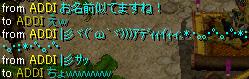 Jan23_Chat15.jpg