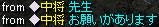 Jan23_Chat23.jpg