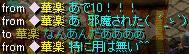 Jan23_Chat25.jpg