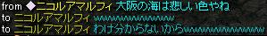 Jan23_Chat35.jpg