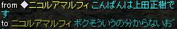 Jan23_Chat36.jpg