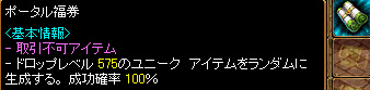 Jan23_Chat51.jpg