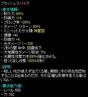 Jan23_drop07.jpg