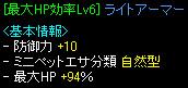Jan23_drop10.jpg