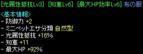 Jan23_drop23.jpg