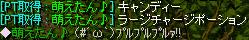 Jan23_drop24.jpg