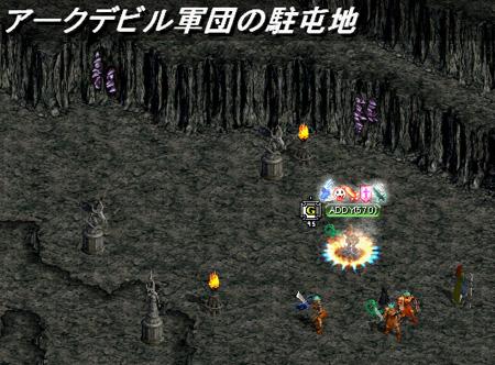 Jan23_kari01.jpg