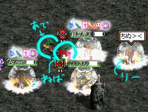 Jan23_kari04.jpg
