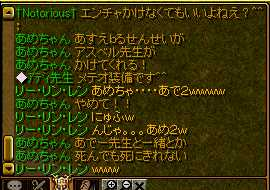 amegoji.jpg