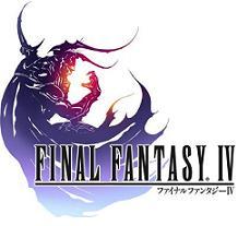 FF4 ロゴ