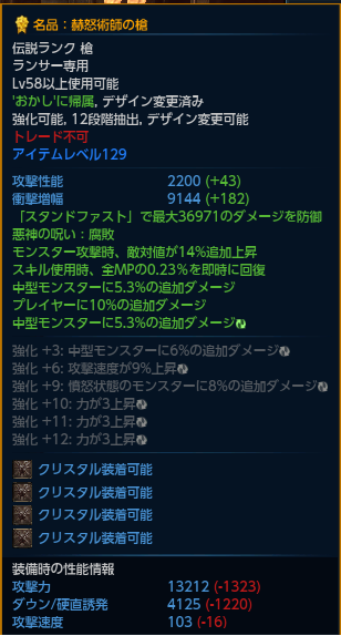 TERA_ScreenShot_20120107_203646.png
