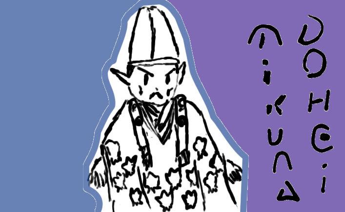 ドウギ・ミクナ
