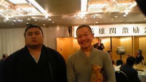 wakakoyu001.jpg