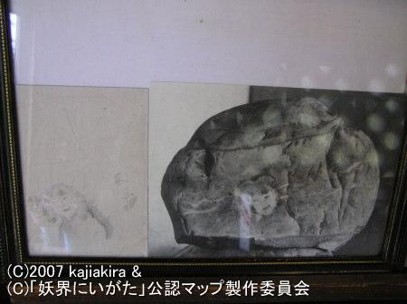 童女石2-新潟県胎内市