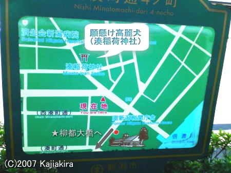 湊稲荷神社02-周辺地図