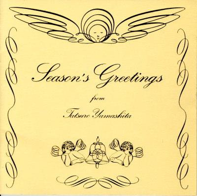 SEASON'S GREETINGS - 山下達郎