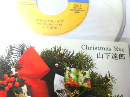 クリスマス・イブCD-01