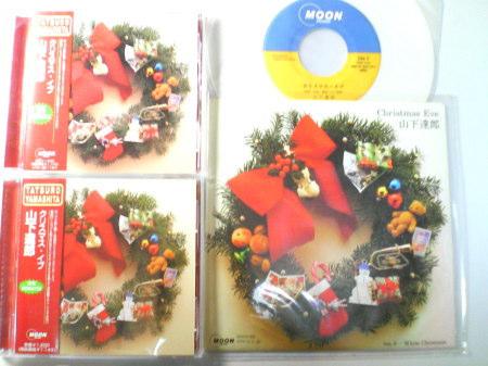 クリスマス・イブCD-02