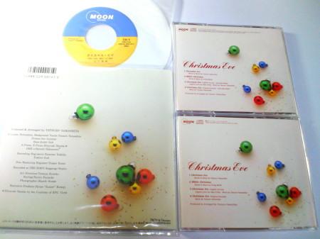 クリスマス・イブCD-03
