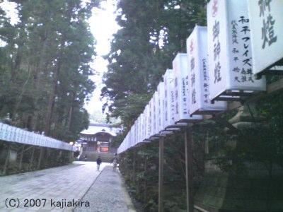 弥彦神社年越し準備-境内