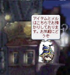 2011_0522_0217.jpg