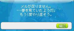 2011_0523_1850.jpg