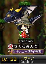 2011_0523_2238.jpg