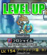 2011_0524_0057.jpg