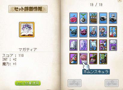 2011_0524_0243.jpg