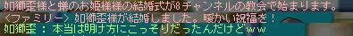 2011_0528_0112.jpg