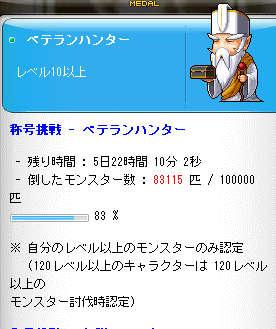 2011_0529_0205.jpg