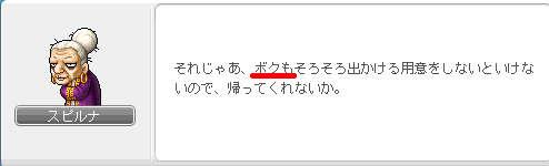2011_0603_2159.jpg