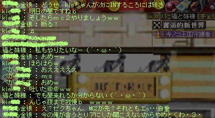 2011_0607_0139.jpg