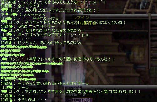 2011_0609_0209.jpg
