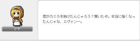 2011_0612_0117.jpg