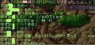 2011_0614_1957.jpg