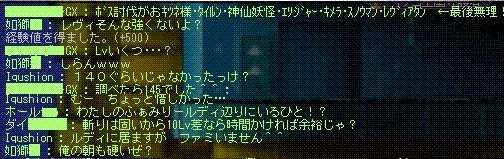 2011_0615_0122.jpg