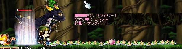 2011_0620_0216.jpg