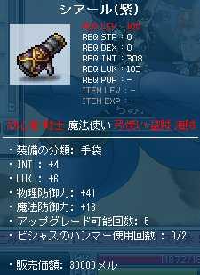 2011_0627_0148.jpg