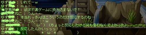 2011_0703_2142.jpg