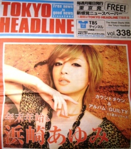 TOKYO HEADLINEのあゆ